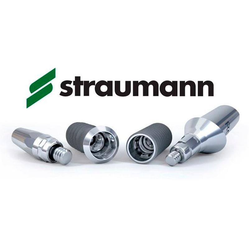 Импланты Штрауман (STRAUMANN)